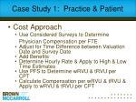 case study 1 practice patient3
