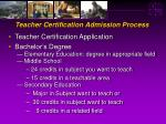 teacher certification admission process