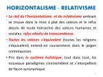 horizontalisme relativisme