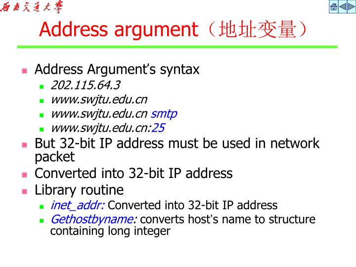 Address Argument