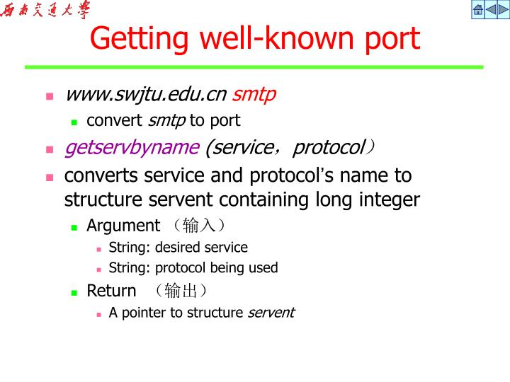 www.swjtu.edu.cn