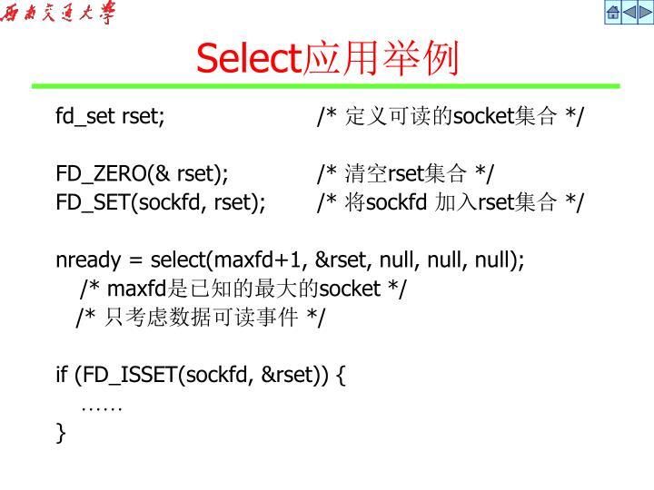 fd_set rset;/*