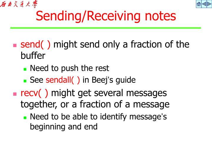 send( )