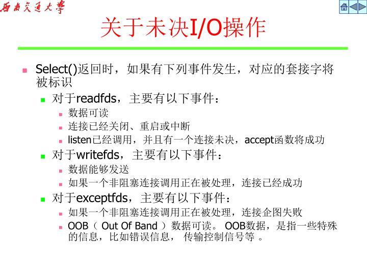 Select()