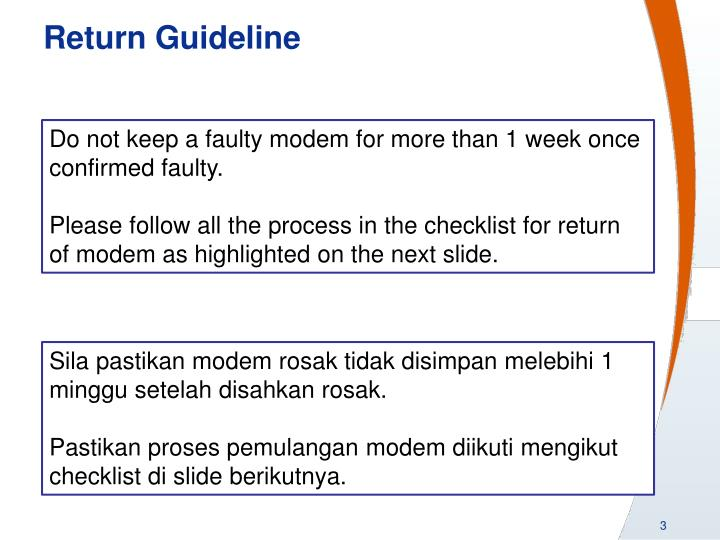 Return Guideline