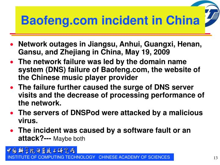 Baofeng.com incident in China