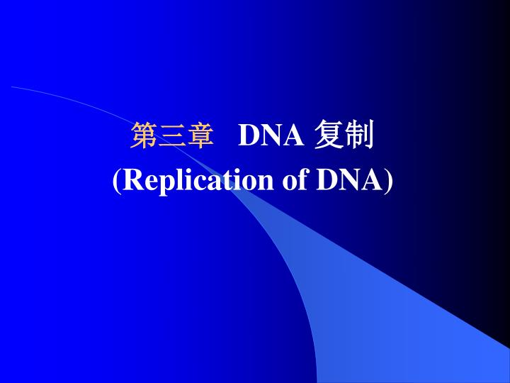 Dna replication of dna