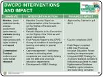dwcpd interventions and impact2