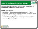 dwcpd interventions and impact3