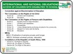 international and national obligations access of children with disabilities to schools