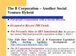 the b corporation another social venture hybrid