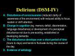 delirium dsm iv