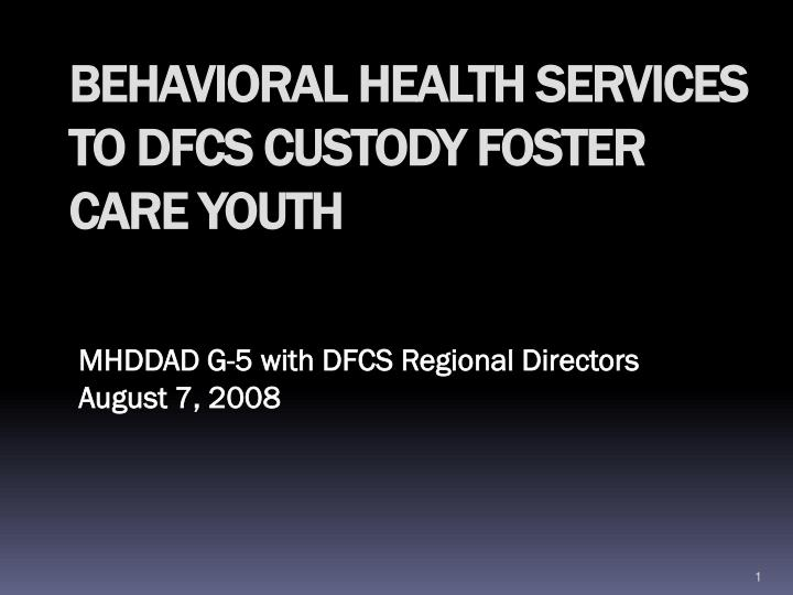 Behavioral health services to dfcs custody foster care youth