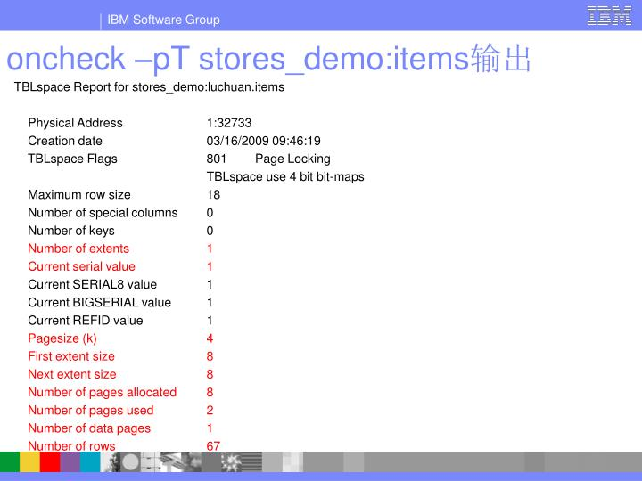 oncheck –pT stores_demo:items