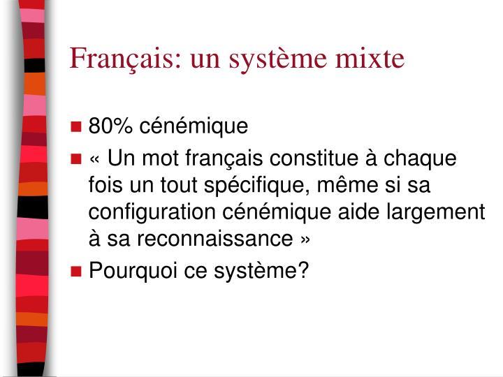 Français: un système mixte