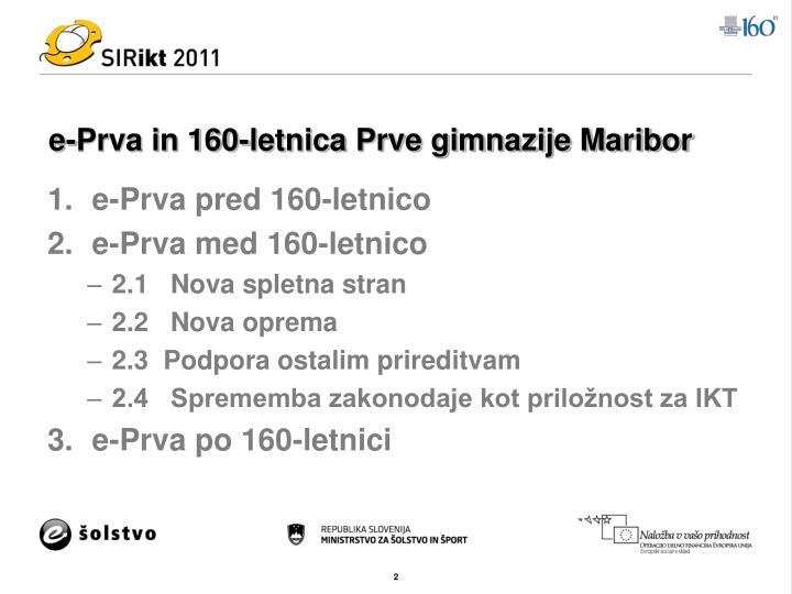 e-Prva in 160-letnica Prve gimnazije Maribor