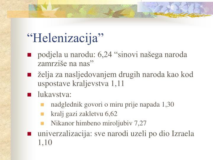 """Helenizacija"""