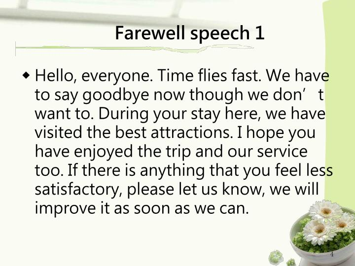 Farewell speech 1