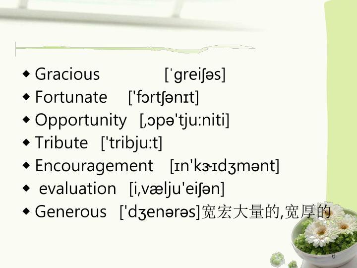 Gracious                [ˈɡreiʃəs]