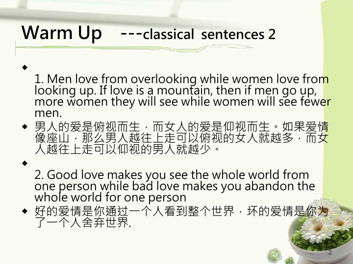Warm up classical sentences 2