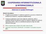 cooperarea interinstitu ional i interna ional2