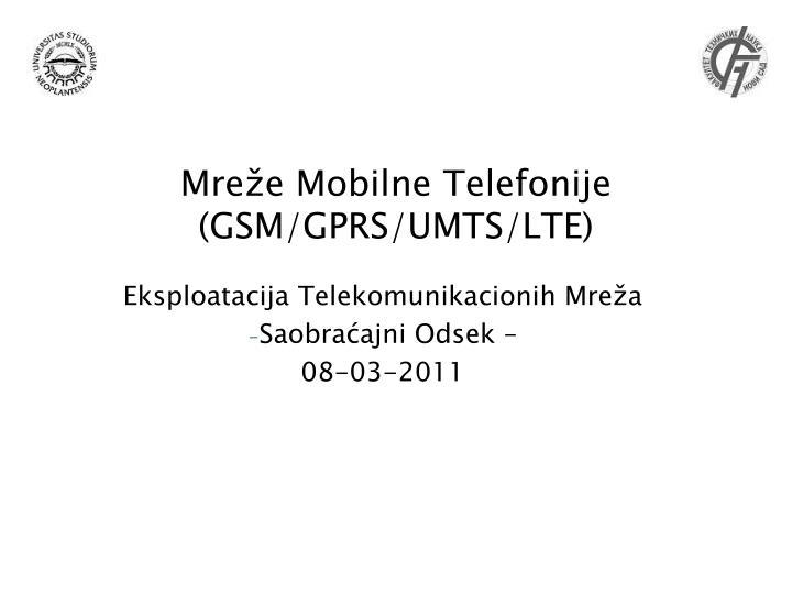 Mreže Mobilne Telefonije