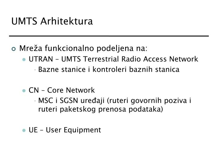 UMTS Arhitektura