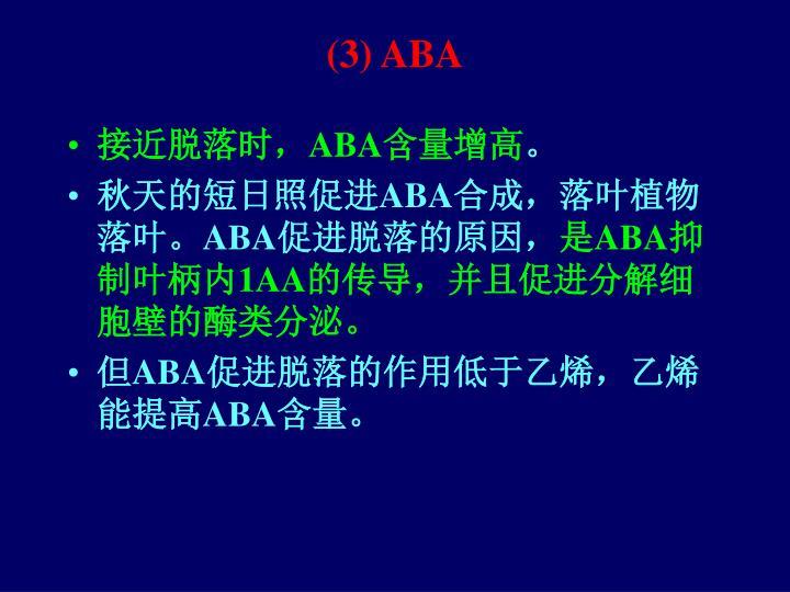 (3) ABA