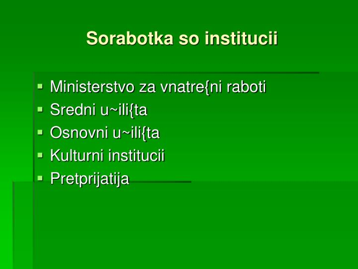 Sorabotka so institucii