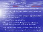 congress foreign policy