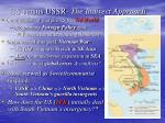 us versus ussr the indirect approach