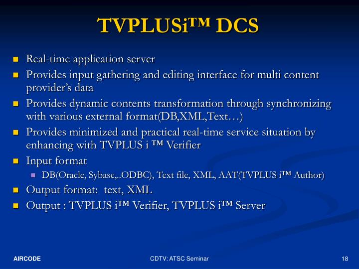 TVPLUSi™ DCS
