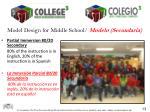 model design for middle school modelo secundaria