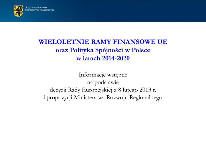 WIELOLETNIE RAMY FINANSOWE UE