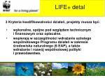 life detal