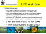 life w skr cie