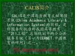 calis1