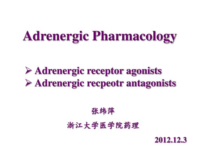 Adrenergic Pharmacology