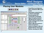 psoc designer device editor combined place pinout view