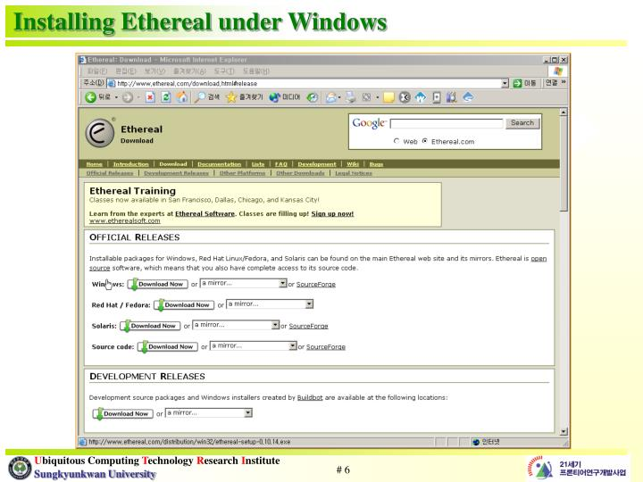 Installing Ethereal under Windows