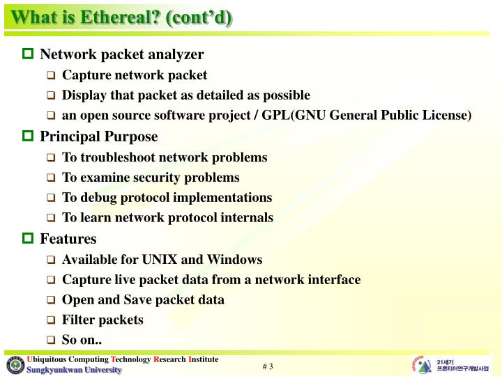 What is ethereal cont d