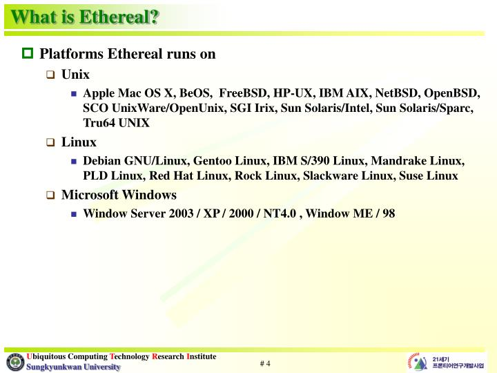 What is Ethereal?