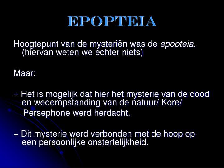 epopteia