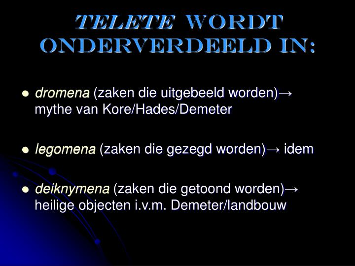 Telete