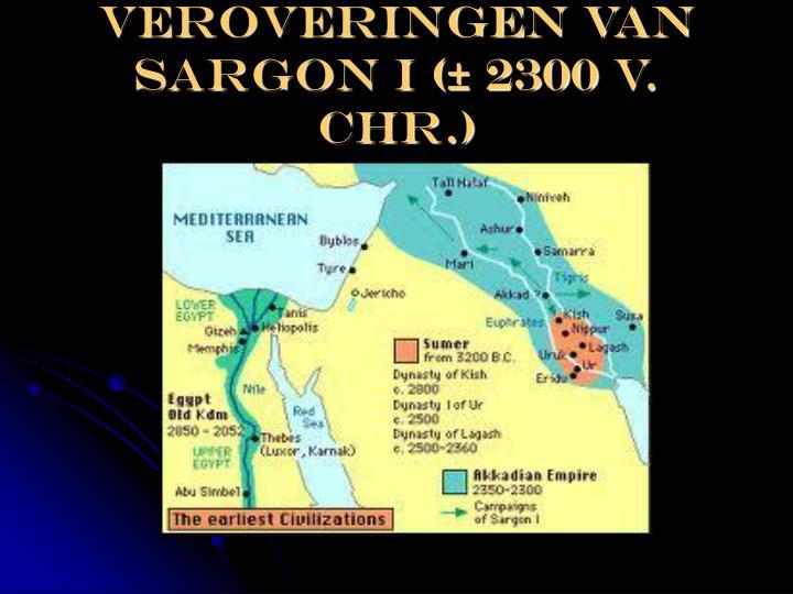 Veroveringen van Sargon I (