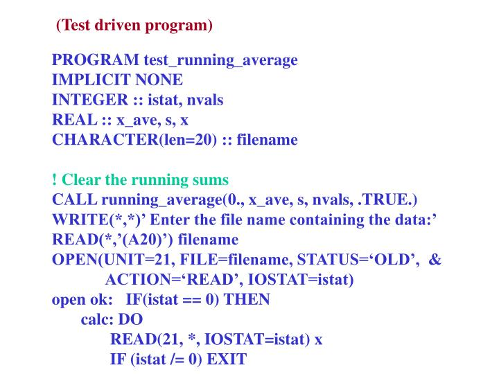 (Test driven program)