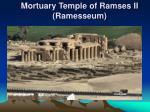 mortuary temple of ramses ii ramesseum