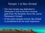 temple 1 of abu simbel