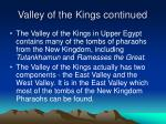 valley of the kings continued2