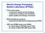 electric energy processing system laboratory e 2 psyl